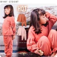 ever closet | MRHK0000379