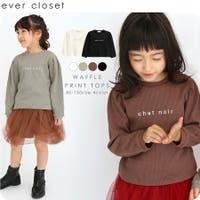 ever closet | MRHK0000356