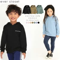 ever closet | MRHK0000365