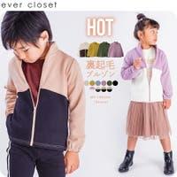 ever closet | MRHK0000383