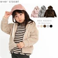 ever closet | MRHK0000368