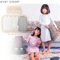 ever closet | MRHK0000391