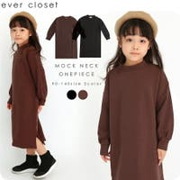 ever closet | MRHK0000355