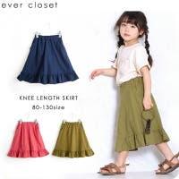 ever closet(エバークローゼット)のスカート/ロングスカート・マキシスカート