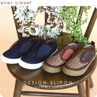 ever closet | MRHK0000291