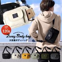 exrevo(エクレボ)のバッグ・鞄/ショルダーバッグ