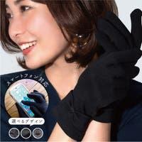 exrevo(エクレボ)の小物/手袋