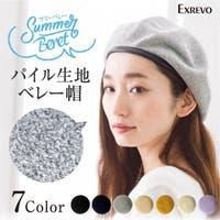 exrevo(エクレボ)の帽子/ベレー帽