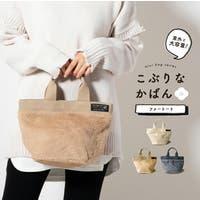 exrevo(エクレボ)のバッグ・鞄/トートバッグ