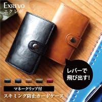 exrevo(エクレボ)の小物/パスケース・定期入れ・カードケース
