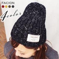 FACION(ファシオン)の帽子/ニット帽