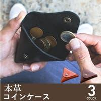 non・rubbish(ノン・ラビッシュ)の財布/コインケース・小銭入れ