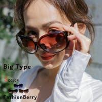 FashionBerry(ファッションベリー)の小物/サングラス