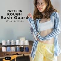 FashionBerry(ファッションベリー)の水着/ラッシュガード