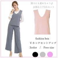 fashion box (ファッションボックス)のスーツ/セットアップ
