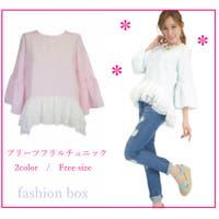 fashion box (ファッションボックス)のトップス/カットソー