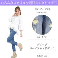 fashion box (ファッションボックス)のパンツ・ズボン/デニムパンツ・ジーンズ