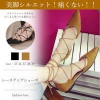 fashion box (ファッションボックス)のシューズ・靴/フラットシューズ