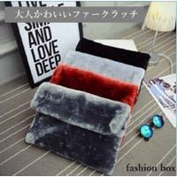 fashion box (ファッションボックス)のバッグ・鞄/クラッチバッグ