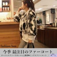 fashion box (ファッションボックス)のアウター(コート・ジャケットなど)/ファーコート