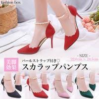 fashion box (ファッションボックス)のシューズ・靴/パンプス