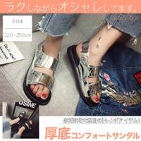 fashion box (ファッションボックス)のシューズ・靴/サンダル