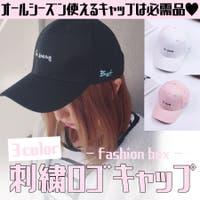 fashion box (ファッションボックス)の帽子/キャップ