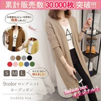 fashion box  | FSBW0000240