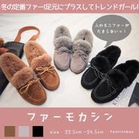 fashion box (ファッションボックス)のシューズ・靴/ムートンブーツ