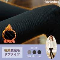 fashion box (ファッションボックス)のインナー・下着/タイツ・ストッキング