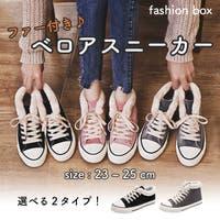 fashion box (ファッションボックス)のシューズ・靴/スニーカー