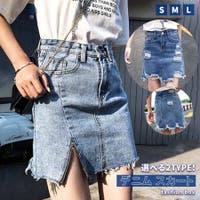 fashion box (ファッションボックス)のスカート/デニムスカート