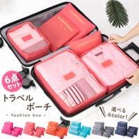 fashion box (ファッションボックス)のバッグ・鞄/トラベルバッグ