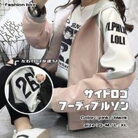 fashion box (ファッションボックス)のアウター(コート・ジャケットなど)/ブルゾン