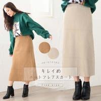 fashion box (ファッションボックス)のスカート/ロングスカート・マキシスカート