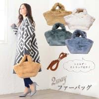 fashion box (ファッションボックス)のバッグ・鞄/ショルダーバッグ
