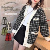 fashion box  | FSBW0000462