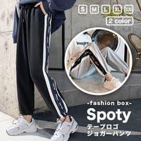 fashion box (ファッションボックス)のパンツ・ズボン/ジョガーパンツ