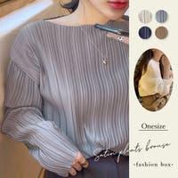 fashion box  | FSBW0000494