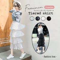 fashion box (ファッションボックス)のスカート/ロングスカート