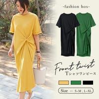 fashion box (ファッションボックス)のルームウェア・パジャマ/部屋着