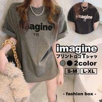 fashion box  | FSBW0000514