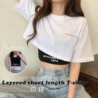 fashion box  | FSBW0000524