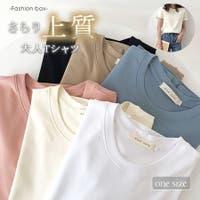 fashion box  | FSBW0000527