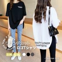 fashion box (ファッションボックス)のトップス/Tシャツ