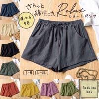 fashion box  | FSBW0000533