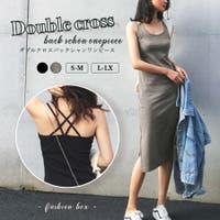 fashion box  | FSBW0000545