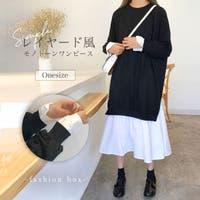fashion box  | FSBW0000546