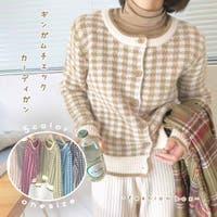 fashion box  | FSBW0000551