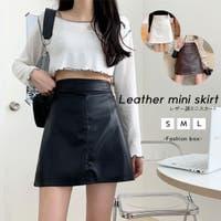 fashion box  | FSBW0000553